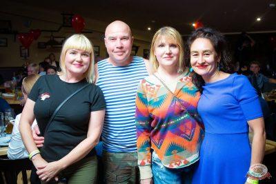 Вечеринка «Холостяки и холостячки», 2 августа 2019 - Ресторан «Максимилианс» Казань - 55