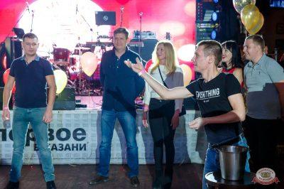 Вечеринка «Холостяки и холостячки», 8 декабря 2018 - Ресторан «Максимилианс» Казань - 19