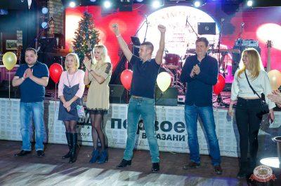 Вечеринка «Холостяки и холостячки», 8 декабря 2018 - Ресторан «Максимилианс» Казань - 20
