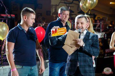 Вечеринка «Холостяки и холостячки», 8 декабря 2018 - Ресторан «Максимилианс» Казань - 22