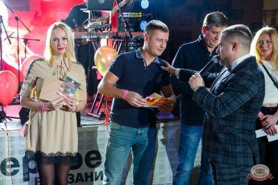 Вечеринка «Холостяки и холостячки», 8 декабря 2018 - Ресторан «Максимилианс» Казань - 23