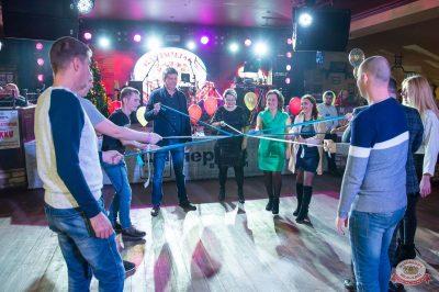 Вечеринка «Холостяки и холостячки», 8 декабря 2018 - Ресторан «Максимилианс» Казань - 25
