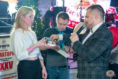 Вечеринка «Холостяки и холостячки», 8 декабря 2018 - Ресторан «Максимилианс» Казань - 29