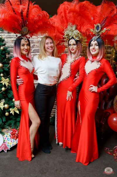 Вечеринка «Холостяки и холостячки», 8 декабря 2018 - Ресторан «Максимилианс» Казань - 3