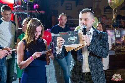 Вечеринка «Холостяки и холостячки», 8 декабря 2018 - Ресторан «Максимилианс» Казань - 30
