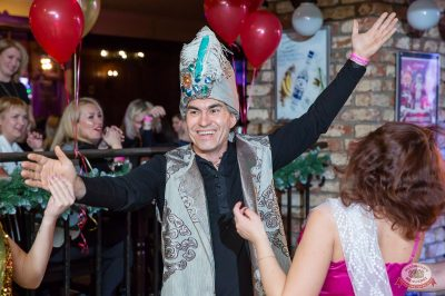 Вечеринка «Холостяки и холостячки», 8 декабря 2018 - Ресторан «Максимилианс» Казань - 32