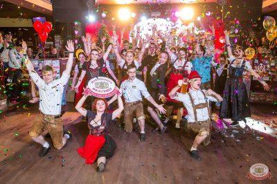 Вечеринка «Холостяки и холостячки», 8 декабря 2018 - Ресторан «Максимилианс» Казань - 33