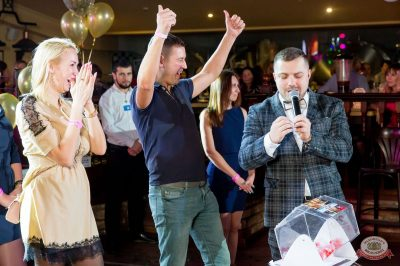 Вечеринка «Холостяки и холостячки», 8 декабря 2018 - Ресторан «Максимилианс» Казань - 36