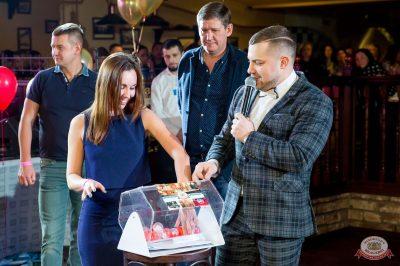 Вечеринка «Холостяки и холостячки», 8 декабря 2018 - Ресторан «Максимилианс» Казань - 38