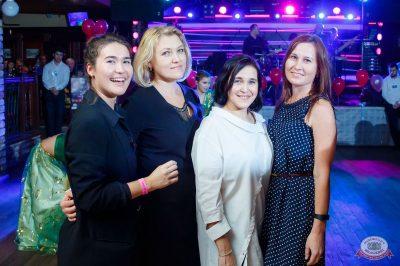 Вечеринка «Холостяки и холостячки», 8 декабря 2018 - Ресторан «Максимилианс» Казань - 42