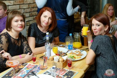 Вечеринка «Холостяки и холостячки», 8 декабря 2018 - Ресторан «Максимилианс» Казань - 44