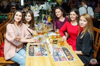 Вечеринка «Холостяки и холостячки», 8 декабря 2018 - Ресторан «Максимилианс» Казань - 45