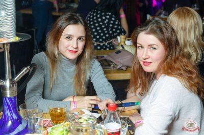 Вечеринка «Холостяки и холостячки», 8 декабря 2018 - Ресторан «Максимилианс» Казань - 46