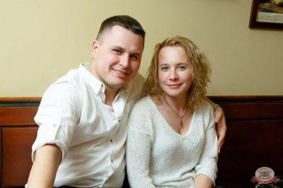 Вечеринка «Холостяки и холостячки», 8 декабря 2018 - Ресторан «Максимилианс» Казань - 50