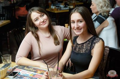 Вечеринка «Холостяки и холостячки», 8 декабря 2018 - Ресторан «Максимилианс» Казань - 51