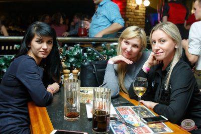 Вечеринка «Холостяки и холостячки», 8 декабря 2018 - Ресторан «Максимилианс» Казань - 52