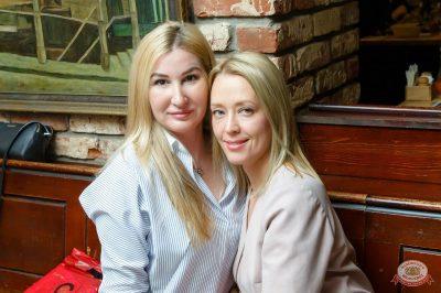 Вечеринка «Холостяки и холостячки», 8 декабря 2018 - Ресторан «Максимилианс» Казань - 53
