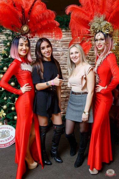 Вечеринка «Холостяки и холостячки», 8 декабря 2018 - Ресторан «Максимилианс» Казань - 9
