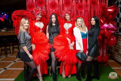 Вечеринка «Холостяки и холостячки», 9 ноября 2019 - Ресторан «Максимилианс» Казань - 1