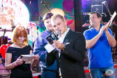 Вечеринка «Холостяки и холостячки», 9 ноября 2019 - Ресторан «Максимилианс» Казань - 12