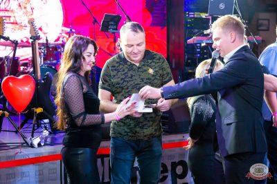 Вечеринка «Холостяки и холостячки», 9 ноября 2019 - Ресторан «Максимилианс» Казань - 16