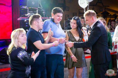 Вечеринка «Холостяки и холостячки», 9 ноября 2019 - Ресторан «Максимилианс» Казань - 17