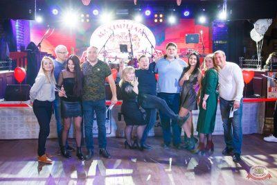 Вечеринка «Холостяки и холостячки», 9 ноября 2019 - Ресторан «Максимилианс» Казань - 18
