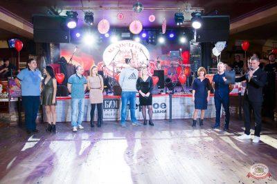 Вечеринка «Холостяки и холостячки», 9 ноября 2019 - Ресторан «Максимилианс» Казань - 21