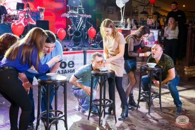 Вечеринка «Холостяки и холостячки», 9 ноября 2019 - Ресторан «Максимилианс» Казань - 23