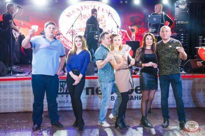 Вечеринка «Холостяки и холостячки», 9 ноября 2019 - Ресторан «Максимилианс» Казань - 25