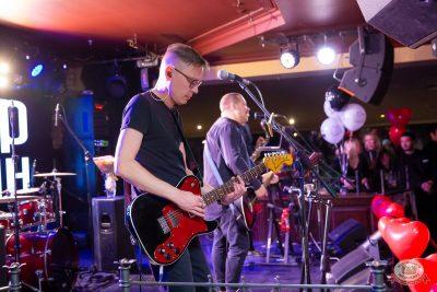 Вечеринка «Холостяки и холостячки», 9 ноября 2019 - Ресторан «Максимилианс» Казань - 27