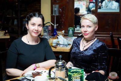 Вечеринка «Холостяки и холостячки», 9 ноября 2019 - Ресторан «Максимилианс» Казань - 31