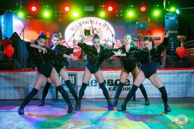 Вечеринка «Холостяки и холостячки», 9 ноября 2019 - Ресторан «Максимилианс» Казань - 8
