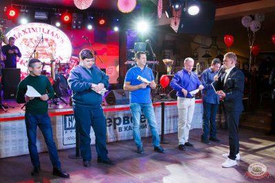 Вечеринка «Холостяки и холостячки», 9 ноября 2019 - Ресторан «Максимилианс» Казань - 9