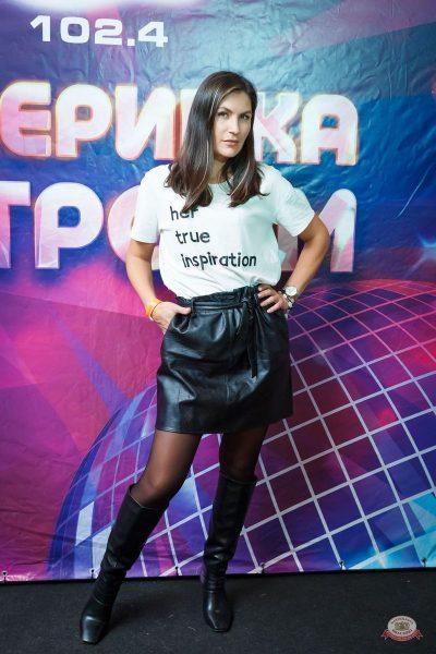 «Вечеринка Ретро FM», 10 сентября 2021 - Ресторан «Максимилианс» Казань - 1