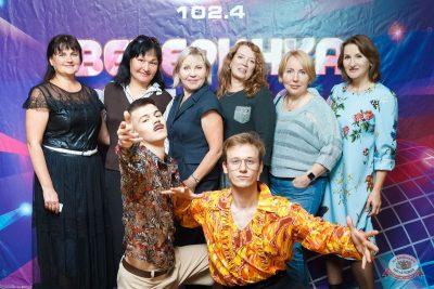 «Вечеринка Ретро FM», 10 сентября 2021 - Ресторан «Максимилианс» Казань - 14