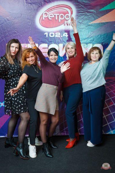 «Вечеринка Ретро FM», 10 сентября 2021 - Ресторан «Максимилианс» Казань - 19