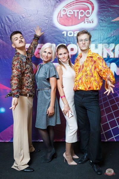 «Вечеринка Ретро FM», 10 сентября 2021 - Ресторан «Максимилианс» Казань - 20