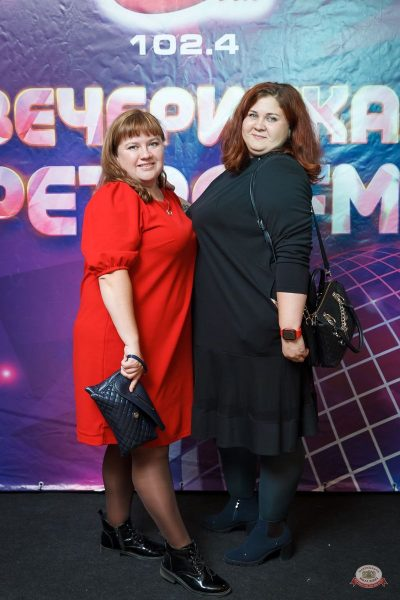 «Вечеринка Ретро FM», 10 сентября 2021 - Ресторан «Максимилианс» Казань - 21