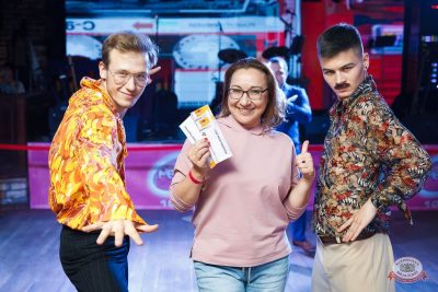 «Вечеринка Ретро FM», 10 сентября 2021 - Ресторан «Максимилианс» Казань - 25
