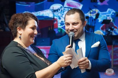 «Вечеринка Ретро FM», 10 сентября 2021 - Ресторан «Максимилианс» Казань - 27
