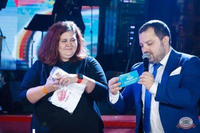 «Вечеринка Ретро FM», 10 сентября 2021 - Ресторан «Максимилианс» Казань - 30