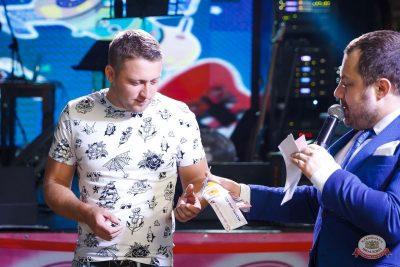 «Вечеринка Ретро FM», 10 сентября 2021 - Ресторан «Максимилианс» Казань - 34
