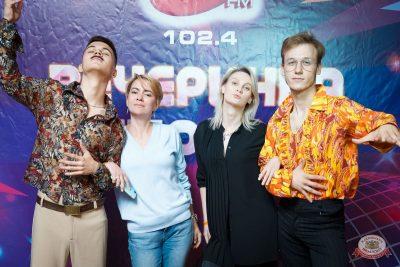 «Вечеринка Ретро FM», 10 сентября 2021 - Ресторан «Максимилианс» Казань - 4