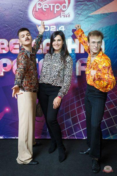 «Вечеринка Ретро FM», 10 сентября 2021 - Ресторан «Максимилианс» Казань - 6