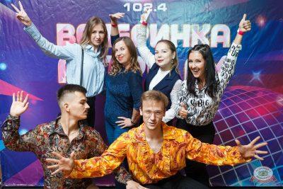 «Вечеринка Ретро FM», 10 сентября 2021 - Ресторан «Максимилианс» Казань - 9
