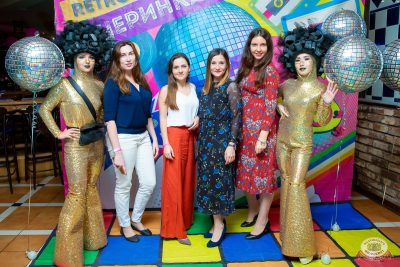 Вечеринка «Ретро FM», 14 сентября 2019 - Ресторан «Максимилианс» Казань - 1