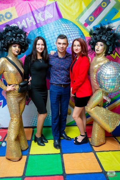 Вечеринка «Ретро FM», 14 сентября 2019 - Ресторан «Максимилианс» Казань - 10