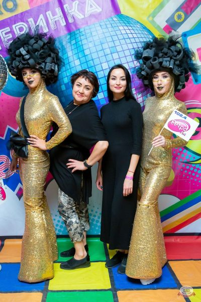 Вечеринка «Ретро FM», 14 сентября 2019 - Ресторан «Максимилианс» Казань - 13