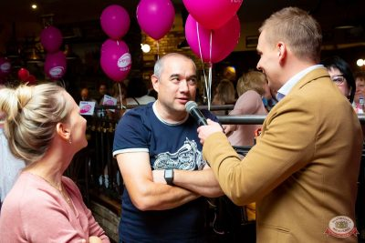 Вечеринка «Ретро FM», 14 сентября 2019 - Ресторан «Максимилианс» Казань - 18